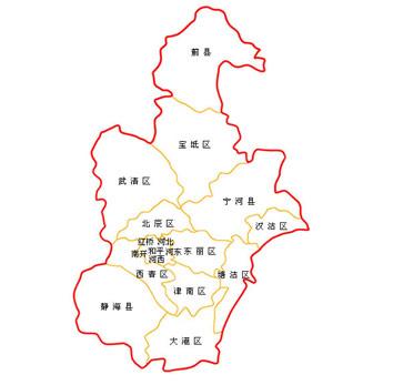 天津开发区地图_哪里有天津滨海新区地图卖啊?要大的,越大越好!不是5元的小 ...