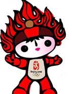 奥运吉祥物