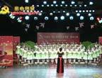 """河南省济源市""""童心向党""""歌咏活动展播"""