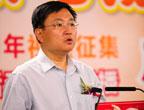中央文明办未成年人工作组副组长吴向东在启动仪式现场发表讲话