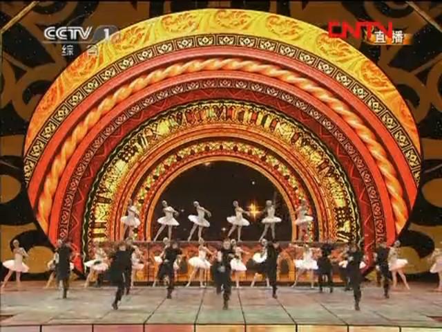 现代芭蕾《天鹅湖》 表演者:俄罗斯TODES舞团