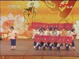 舞蹈《老妈妈》 表演者:四川广元老妈妈艺术团