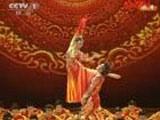 舞蹈《龙凤呈祥》 领舞:李倩、张傲月 (字幕版)