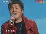 歌曲《把幸福给你》 表演者:孙楠 (字幕版)