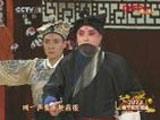 戏曲节目《戏迷一家亲》 表演者:刘佩琦、李明启、高长志、张杰、李沛泽、李泽林(字幕版)