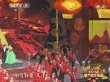 歌曲《天下一家》 表演者:王莉、廖昌永 (字幕版)