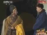 整段视频:《2012春节联欢晚会》(2)