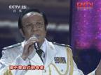 男声独唱:《祖国,慈祥的母亲》 演唱:杨洪基