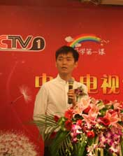 中央电视台综合频道节目部</br>副主任许文广致辞
