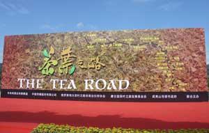<center><font color=red>央视重金打造《茶叶之路》探寻百年茶贸文明</font></center>