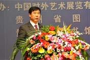 中国图书馆学会理事长主持会议
