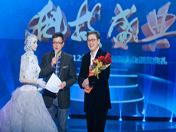 神秘颁奖嘉宾机器人