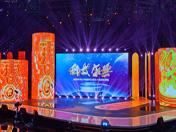 科技盛典颁奖典礼舞台