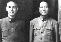 重庆谈判 战和之间