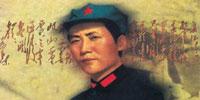 《毛泽东》总编导
