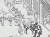 《故宫100》 第45集 大内出版