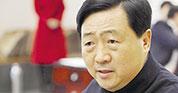 中国国家博物馆馆长吕章申致辞