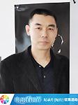 北京师范大学艺术与传播学院教授/纪录片中心主任/纪录片专家 张同道