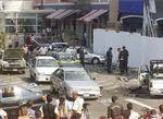 美国大使馆爆炸案