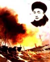 《晚清秘史之北洋水师》