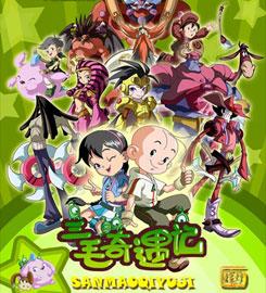 动漫 卡通 漫画 头像 游戏截图 245_270图片