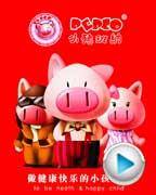 小猪班纳2<br>粉色小猪的欢乐人生
