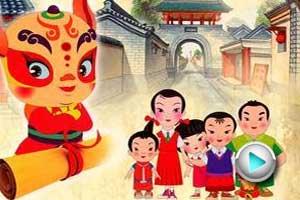 《中华弟子规第二部》;; 谁给个成语动画片;;; color=red>全集视频图片