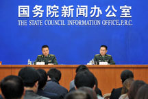 China Issues White Paper on National Defense
