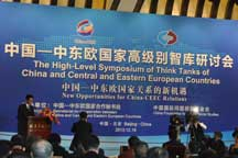 1st High-Level Symposium of China and CEE Countries