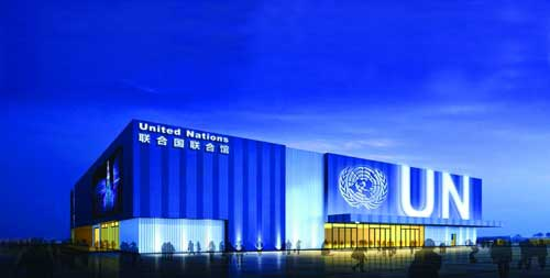 United Nations Pavilion