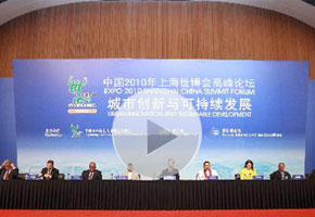 <font color=#cc0000>Full Video:  Plenary Session of Expo Shanghai Summit Forum </font>