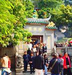 A-Ma Temple<br><br>