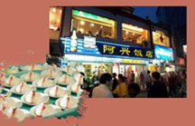 <font size=2>2.Wujiang Road  </font>