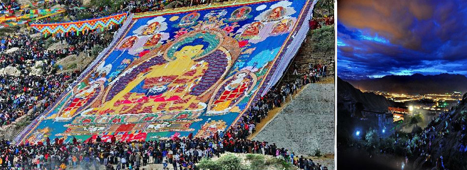 Tibetans celebrate Shoton Festival in Lhasa