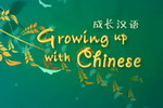 Growing up With Chinese