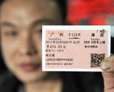 <h2>1. Real-name policy expands to all train tickets</h2>