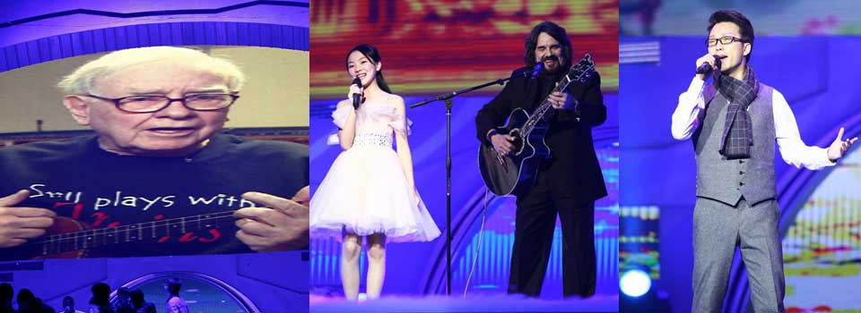 2012 CCTV Spring Festival Web Gala: Selected Edition
