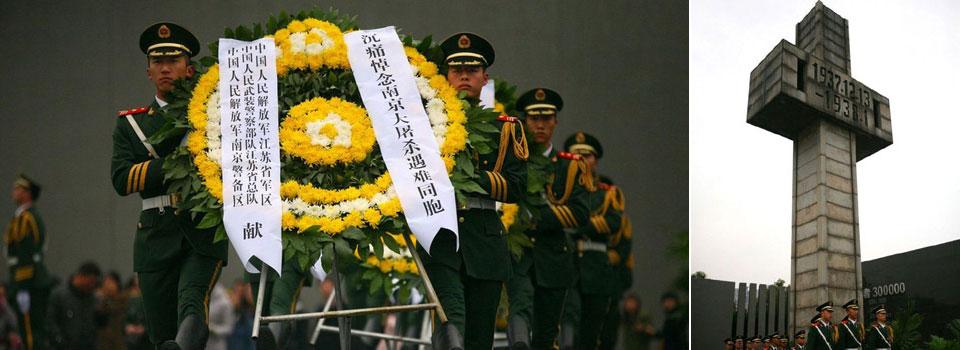 China mourns victims of Nanjing Massacre