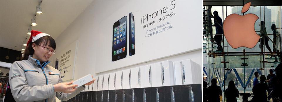 iPhone 5 hits mainland market