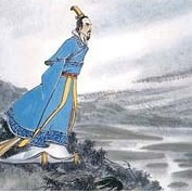 The most popular of Dragon Boat Festival is in commemoration of Qu Yuan (340-278 BC). Who is Qu Yuan? - He was minister of the State of Chu and one of ...