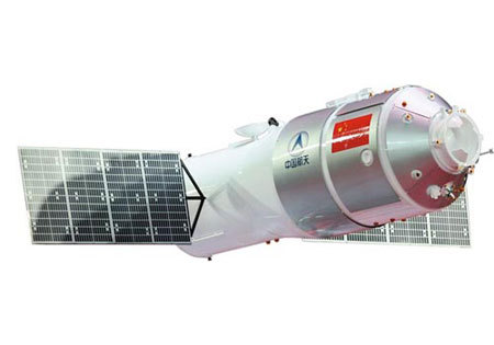 <h1>Details about Tiangong I spacecraft</h1>
