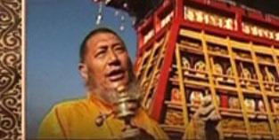 Living Buddha Dortan Dawa to <br>build a stone scripture dagoba <br>on the Medicine King Hill