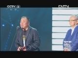 音乐特殊贡献奖 李谷一