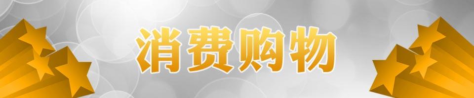 迷失岛logo