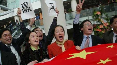 <br><center><p style=font-size:14px><font color=brown>★【2002年12月03日】中国上海成功获得2010年世博会举办权</font></p></center>