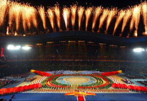 Закрытие Азиатских параигр в Гуанчжоу