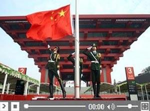 <font color=#660000><center><b> [Viéo complet] - Journée du Pavillon national chinois au 1 octobre</b></center></font>