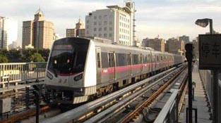 Beijing : le métro pour résoudre le casse-tête des embouteillages