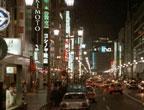 <font color=blue>[1958]</font><br> Tokyo, capitale japonaise