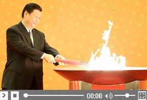 <font color=blue> Cérémonie d&#180;allumage et de relais de la torche des Jeux para-asiatiques de Guangzhou</font>